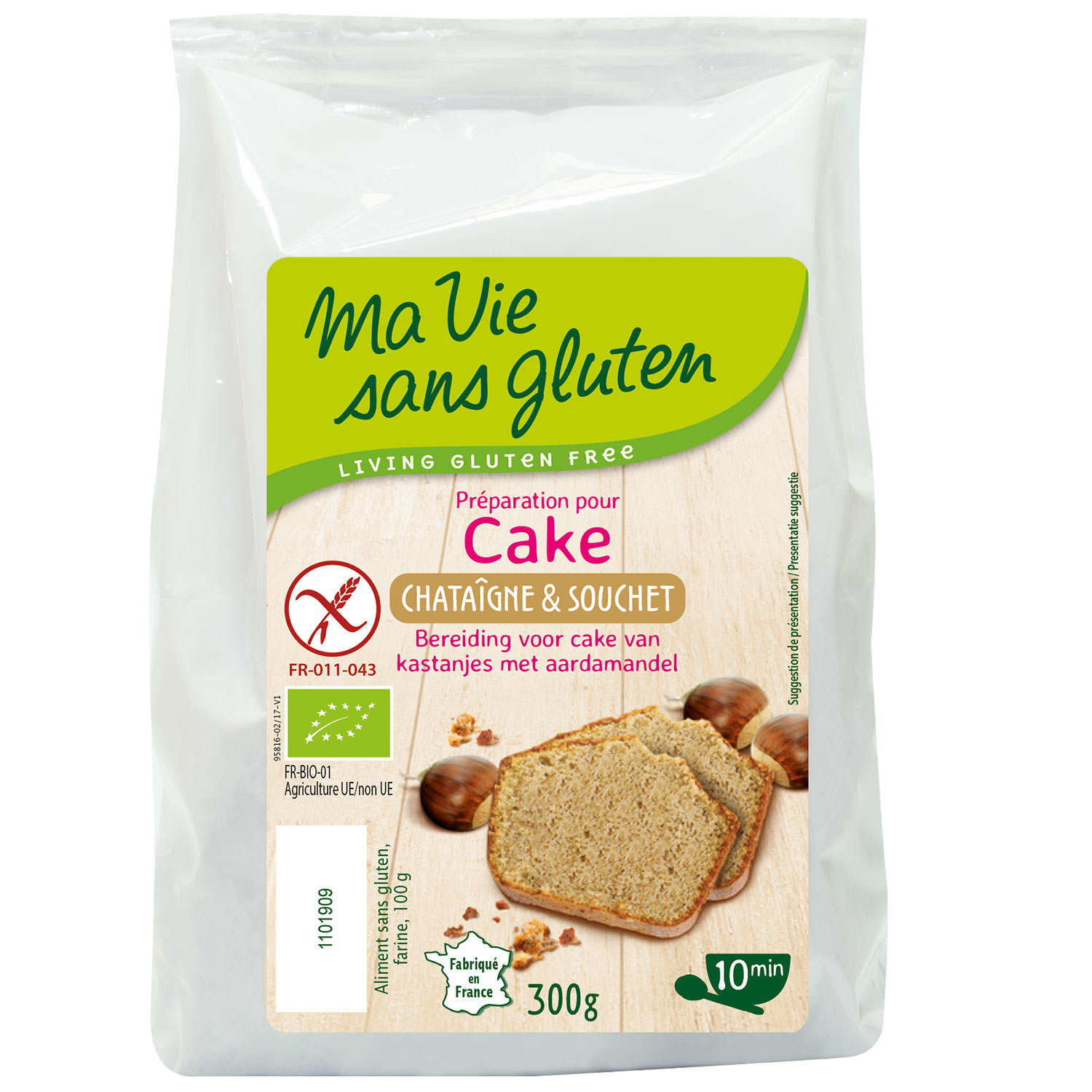 Organic mix for chestnut and tiger nut cake - gluten free