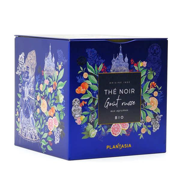 Organic Darjeeling Tea - Russian blend