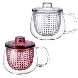 Kinto - Unimug - Tea Mug with Strainer