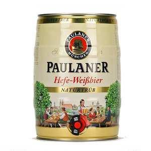 Paulaner - Bière blonde Paulaner Weißbier en fût - 5,5%