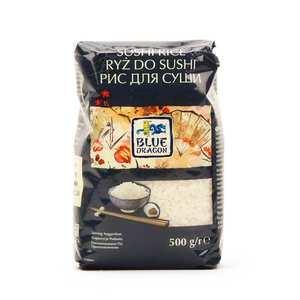 Blue Dragon - sushi rice