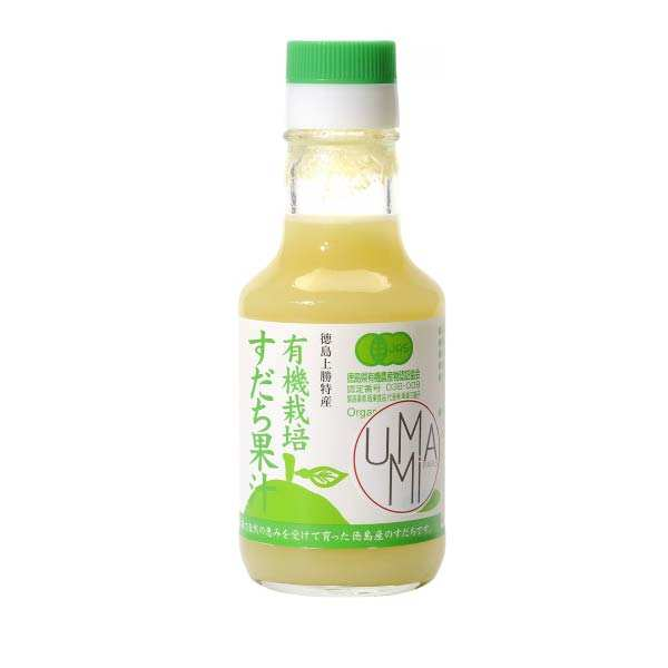 Organic Sudachi lemon Juice