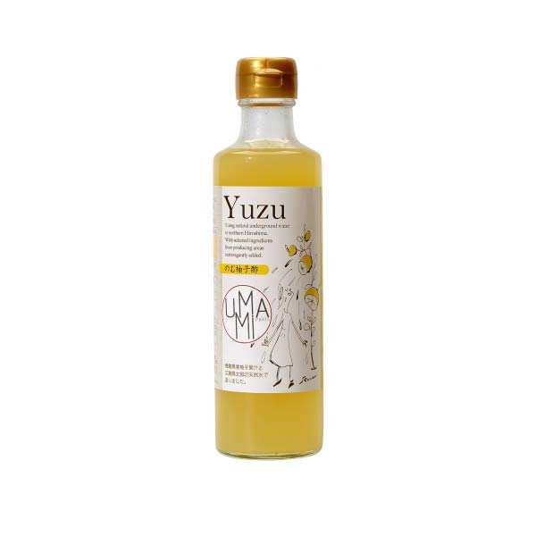Vinegar to drink Honey and yuzu