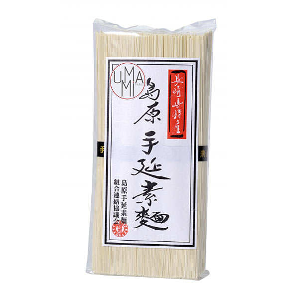 Japanese Somen Noodles Shimabara Tenobe