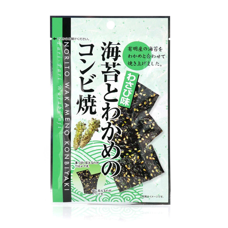 Chips de nori et wakamé goût wasabi