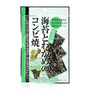 Umami Paris - Chips de nori et wakamé goût wasabi