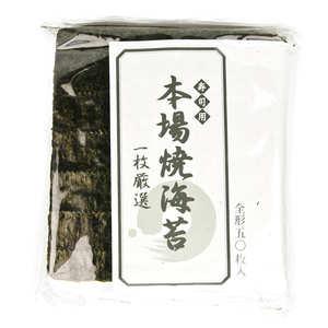 Umami Paris - Yakinori - Sushi sheets