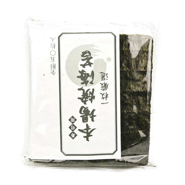 Yakinori - Sushi sheets