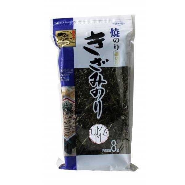 Kizami Nori - Nori Flakes