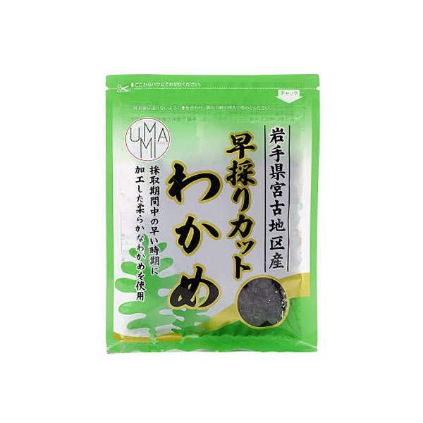 Premium Dried Wakame seeweed