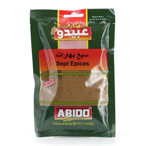Second House - Assorted 7 Lebanese Spices