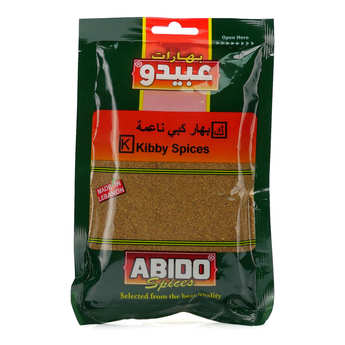 Second House - Spice Mix for Kebbe