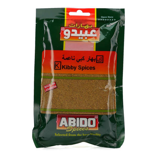 Spice Mix for Kebbe