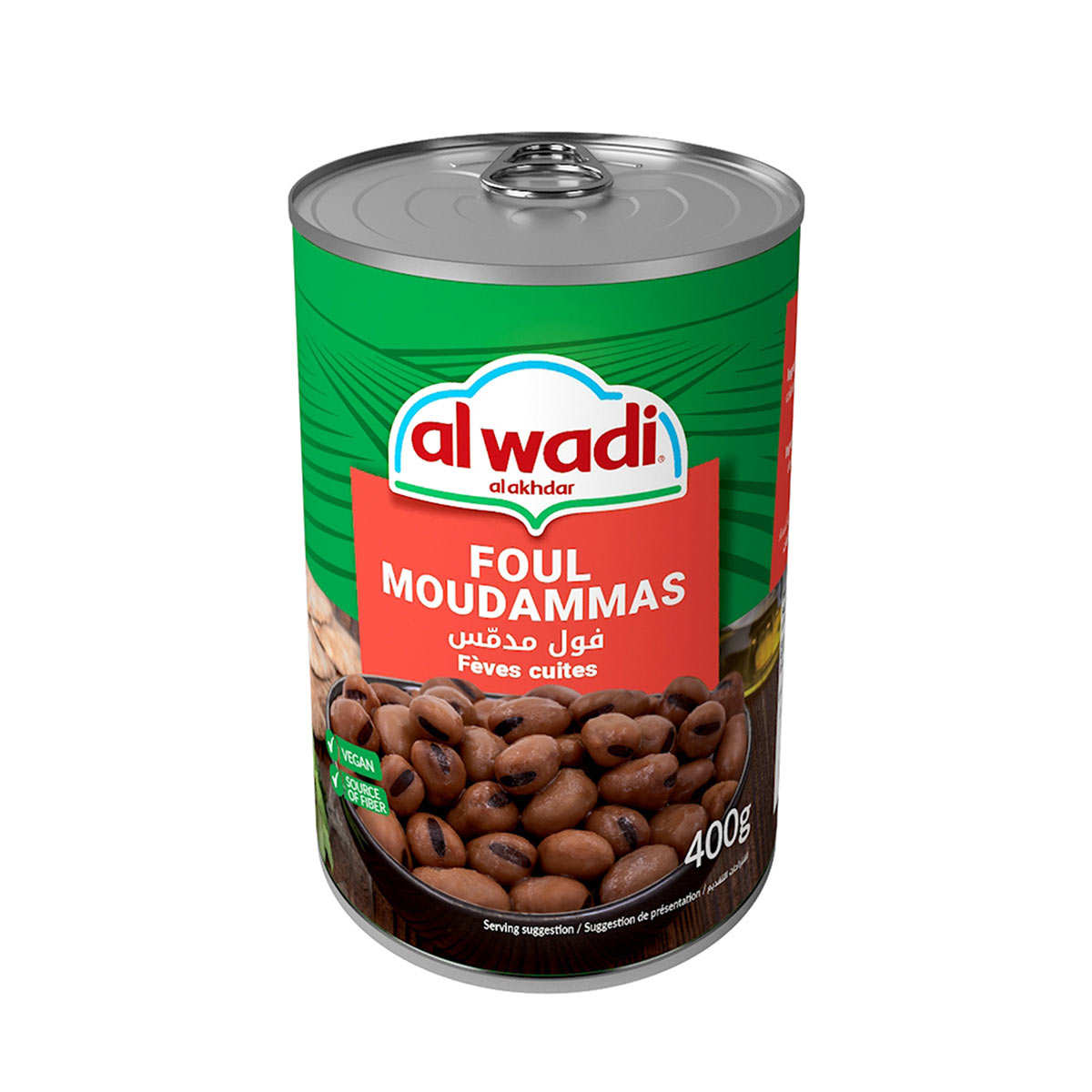 Cooked Broad Beans Foul Moudamas