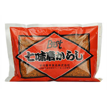 - Shichimi Togarashi Mix - 5 Japanese spices