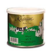 Khanum - Ghee - Beurre clarifié prêt à l'emploi