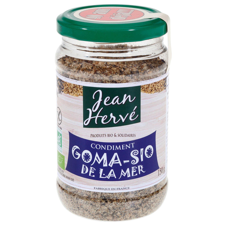 Organic sea goma-sio condiment