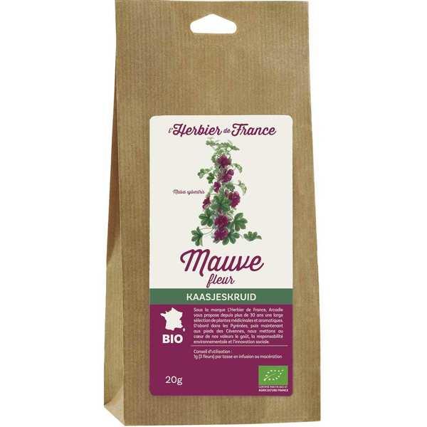 Organic Mallow Flower Herbal Tea