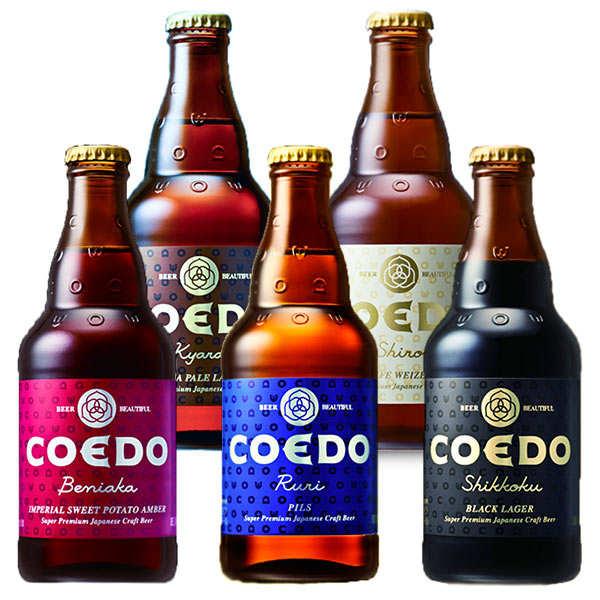 Assortment of Coedo Japanese Beers