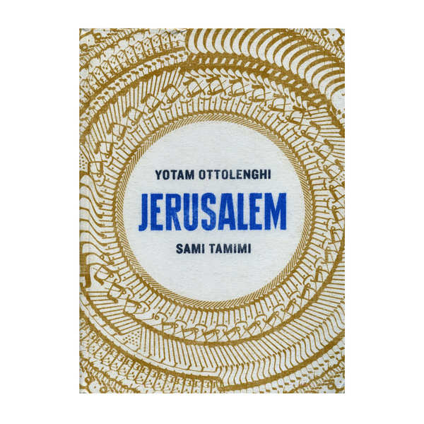 Jérusalem by Yotam Ottolenghi et Sami Tamimi (french book)