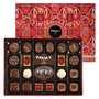 Assortiment exclusif de 22 chocolats Maxim's en boite fer