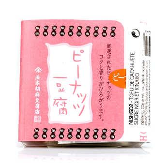 - Tofu de cacahuète, sucre noir et kinako