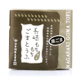 - Tofu de sésame noir, sucre noir et kinako