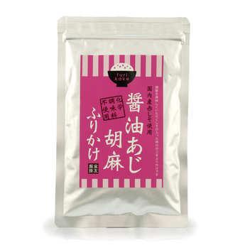 Takusei - Furikake sésame, sauce soja, shiso