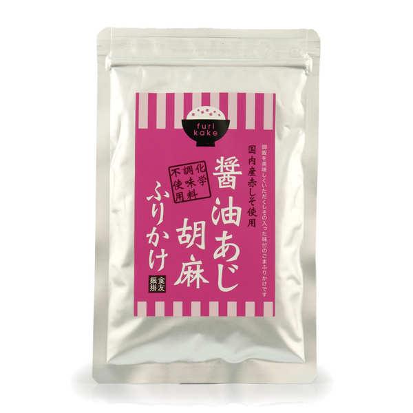 Furikake sésame, sauce soja, shiso