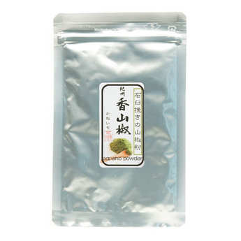 Kaneichi - Baies de Sansho raisin en poudre