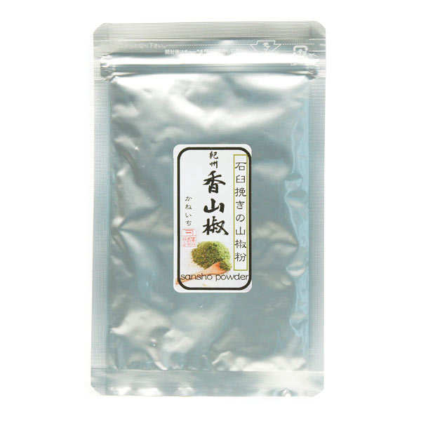 Sansho grape berry powder